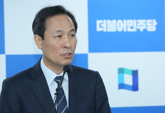 Rep. Woo Sang-ho of the Democratic Party.  [YONHAP]