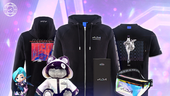 "The ""All Out"" merchandise available on online shopping suits. [RIOT GAMES]"