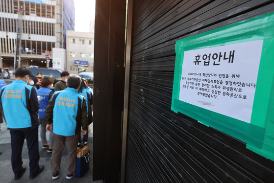 A notice is posted on the doors of a popular club in Itaewon, central Seoul, announcing it will close its doors this weekend, which coincides with Halloween Day, in accordance with the government's recommendations. [YONHAP]