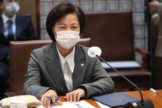 Justice Minister Choo Mi-ae attends a ceremony at the National Assembly on Friday to launch a committee to pick the first chief of the country's new Corruption Investigation Office for High-Ranking Officials. [YONHAP]