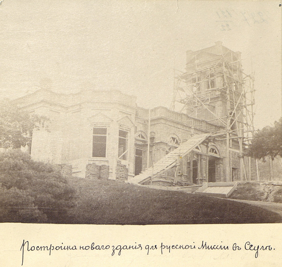 A photo of the Russian Legation under construction. [KUNSTKAMERA]
