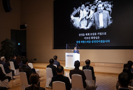 Samsung Electronics Chairman Lee Kun-hee is remembered during an event celebrating the company's 51st anniversary on Monday at the headquarters in Suwon, Gyeonggi. [SAMSUNG ELECTRONICS]