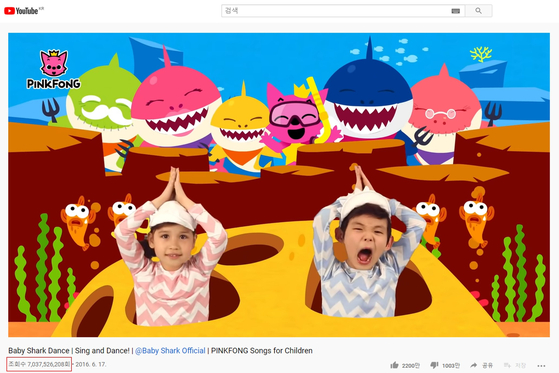 A screen shot of the Baby Shark Dance video, which became the most watched video on YouTube as of Monday with 7 billion views. [SMARTSTUDY]