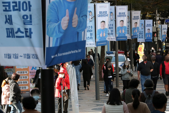 A street in Myeong-dong in central Seoul, filled with banners promoting the Korea Sale Festa that kicked off Sunday and will run throughout Nov. 15. [NEWS1]