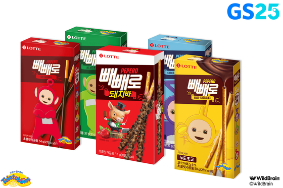 Pepero from GS25 feature the Teletubbies. [GS RETAIL]