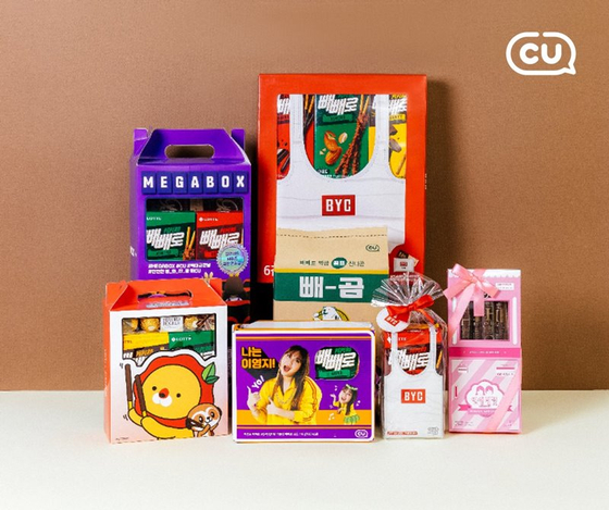 CU's Pepero packages on promotion ahead of Pepero Day on Nov. 11. [BGF RETAIL]