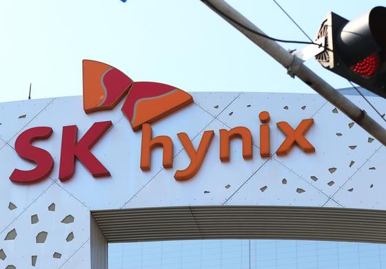 SK hynix headquarters in Icheon, Gyeonggi. [YONHAP]