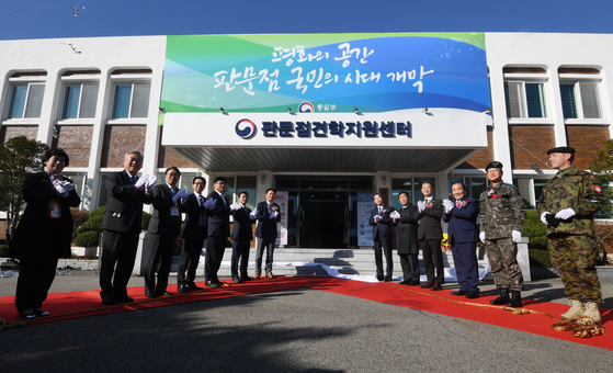 South Korean Unification Minister Lee In-young, fifth from right, attends the opening ceremony of the Panmunjom Tourist Support Center in Paju, Gyeonggi, on Wednesday, Nov. 4. The center, located outside the border village of Panmunjom, will be used to host tours to the Joint Security Area starting this week. [JOINT PRESS CORPS]