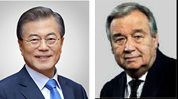 President Moon Jae-in, left, will deliver a keynote speech at the opening ceremony of the 15th Jeju Forum. UN Secretary-General António Guterres, right, will offer congratulatory remarks.