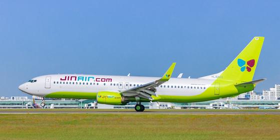A Jin Air plane. [JIN AIR]
