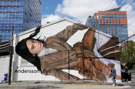 Andersson Bell mural paintings in Seongsu-dong, eastern Seoul. [MUSINSA]