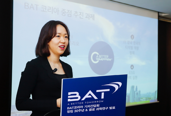 Kim Eun-ji, BAT Korea's country manager, speaks about BAT Korea's celebration of its 30th anniversary at a press event held in central Seoul on Thursday. [BAT KOREA]