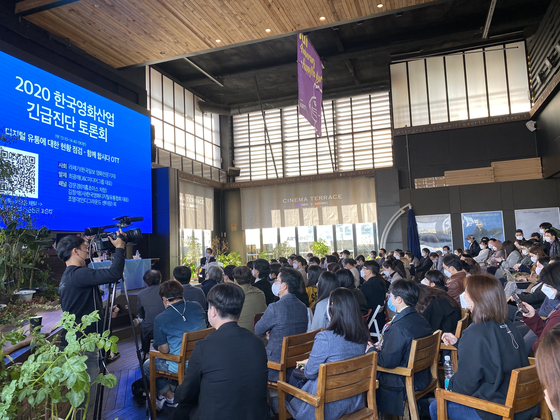 "Hosted by the Association of Korean Buyers & Distributors of Foreign Films (KBDF) and Producers Guild of Korea, film organizers and insiders gathered at a forum titled 'Emergency forum of the 2020 outlook of the film industry"" to discuss the future of the film industry in the midst of the Covid-19 pandemic. [KBDF]"