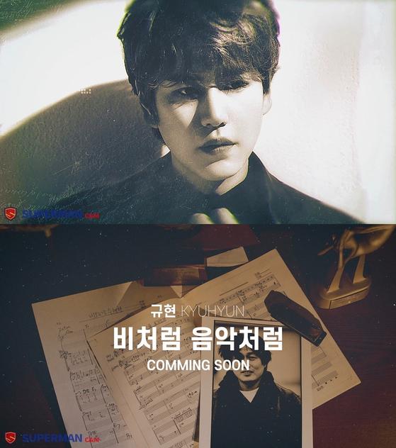 "A teaser for singer Kyuhyun's ""Like Rain, Like Music"" to be released on Nov. 7. [SUPERMAN C&M]"