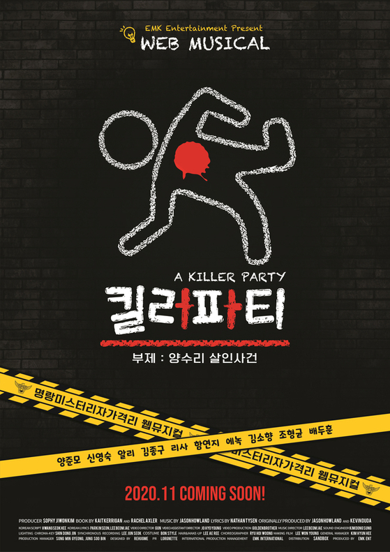 """""""Killer Party,"""" produced and created by EMK Entertainment, is the first-ever local untact musical series to be released on the cable channel Sandbox+ from Nov. 20. [EMK ENTERTAINMENT]"""