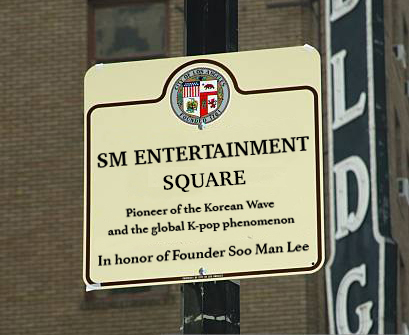 The SM Entertainment Square sign put up at the Intersection of 6th Street and Oxford Avenue in Los Angeles, California. [SM ENTERTAINMENT]
