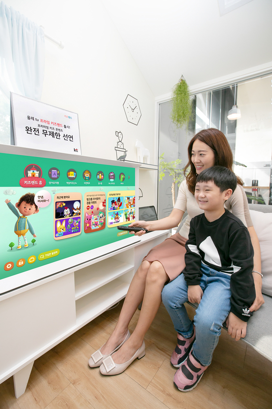 Models watch KT's Olleh Kids' Land, an IPTV service providing educational content for children under seven years old, on television Sunday. More than 5.6 million users have signed up on the service as of Sunday, two years after its launch. [YONHAP]