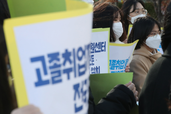 A civic group demanding the government to come up with plans that would help increase jobs for high school graduates in front of Yongsan station on Sunday. [YONHAP]