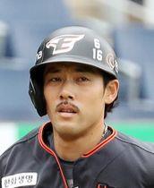 Lee Yong-kyu
