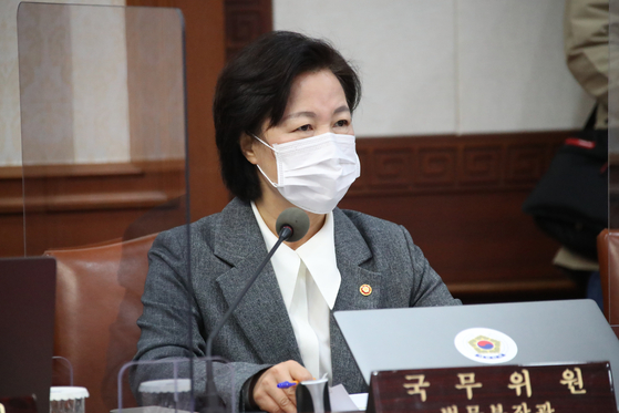 Justice Minister Choo Mi-ae attends a cabinet meeting on Tuesday. [YONHAP]