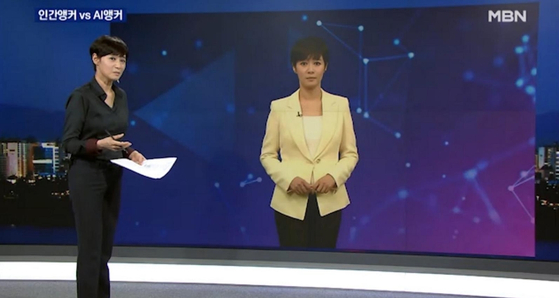 """MBN's anchor Kim Ju-ha, left, has a conversation with her AI counterpart on Nov. 6 on the channel's 'MBN News."""" Cable channel MBN began reporting its news with AI (artificial intelligence) announcer last weekend, becoming the first to do so in Korea. [MBN]"""