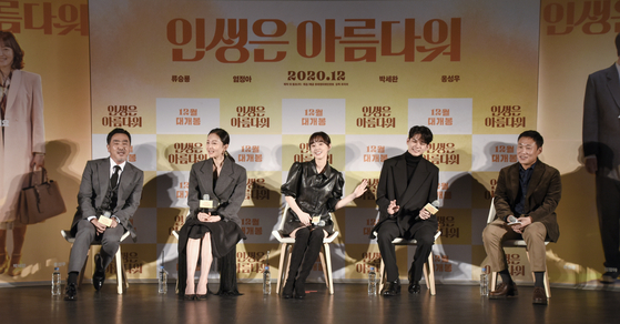 "The press event for the film 'Life is Beautiful"" at the Lotte Cinema Konkuk University Entrance branch in eastern Seoul on Wednesday. [JEON TAE-GYU]"