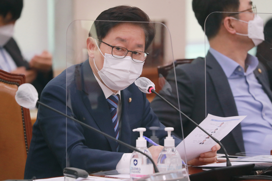 In this file photo, Rep. Park Beom-kye of the ruling Democratic Party speaks during the Legislation and Judiciary Committee's audit of the Justice Ministry, Supreme Court, Constitutional Court, Board of Audit and Inspection and the Ministry of National Court Administration on Oct. 26, 2020.  [YONHAP]
