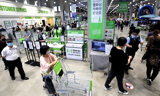 Emart Traders branch in Nowon District, northern Seoul. [NEWS1]