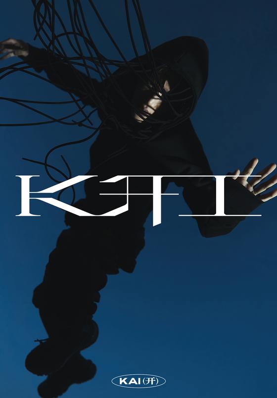 The teaser image for Kai's new album ″KAI″ to drop on Nov. 30. [SM ENTERTAINMENT]