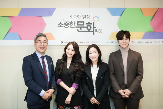 From left, the director of the Korea Arts Management Service Kim Do-il, musical actor Kim So-hyun, musical director Kim Moon-jung and gugak musician Kim Jun-su pose for the camera during a press event held on Wednesday. [KOREA ARTS MANAGEMENT SERVICE]