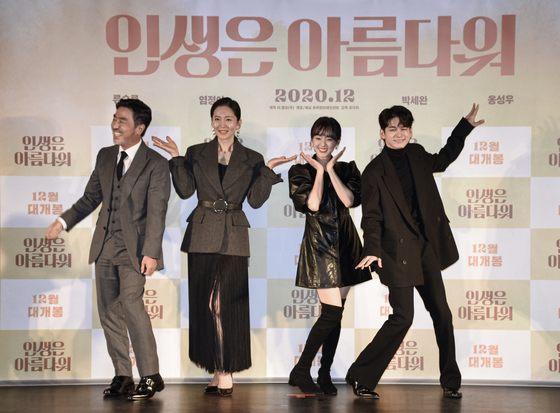 From left, actors Ryu Seung-ryong, Yum Jung-ah, Park Se-wan and Ong Seung-wu pose for the camera for the press event at the Lotte Cinema Konkuk University Entrance branch in eastern Seoul on Wednesday. [JEON TAE-GYU]