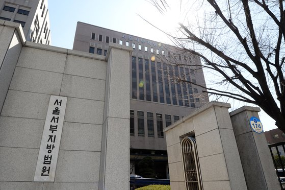The Seoul Western District Court in Mapo District, western Seoul. [NEWS1]