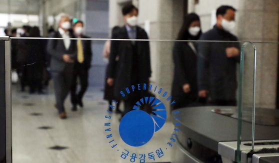 Executives from securities firms enter the Financial Supervisory Services building to participate in the third round of sanctions reviews on Nov. 10. [NEWS1]