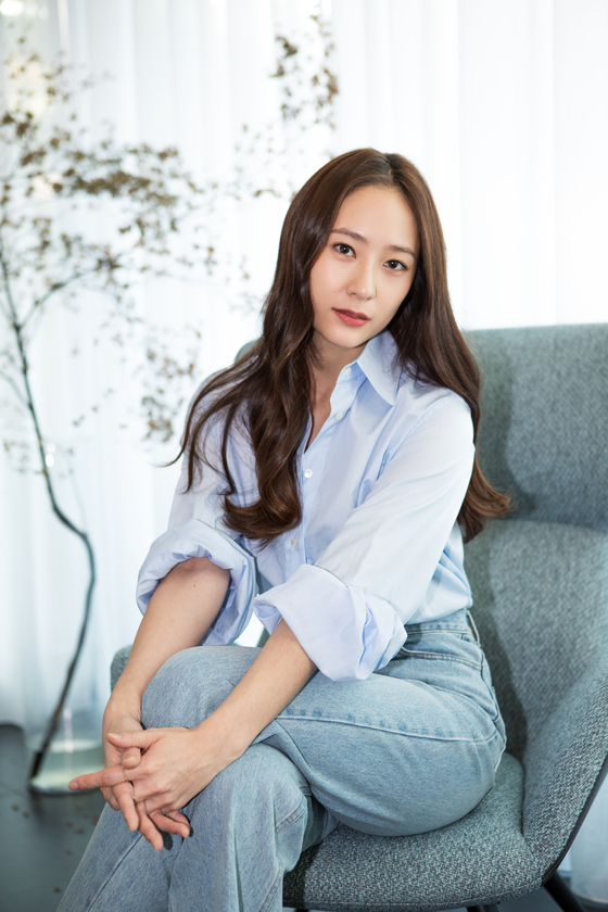 Actor Krystal Jung [H& ENTERTAINMENT]
