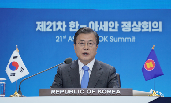 President Moon Jae-in on Thursday speaks at the virtual summit between Korea and the Association of Southeast Asian Nations.  [YONHAP]