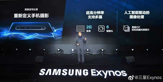 Pan Xuebao, executive director of Samsung Electronics' China Semiconductor Research Institute, demonstrates the new Exynos 1080 in Shanghai on Thursday. [WEIBO]