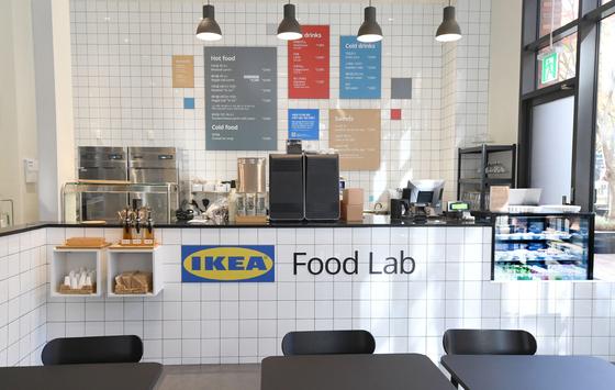 Ikea Food Lab. [IKEA KOREA]