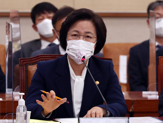 Justice Minister Choo Mi-ae speaks at the Legislation and Judiciary Committee of the National Assembly on Monday.  [YONHAP]