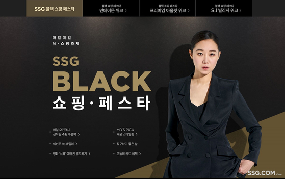SSG.com said it plans to hold its SSG Black Shopping Festa for two weeks starting from Monday. [SSG.COM]