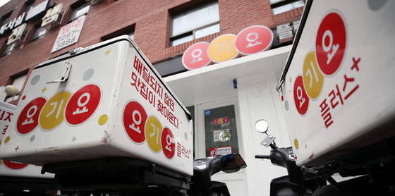 Motorcycles used to deliver food ordered on Yogiyo are parked in front of a restaurant in Seoul. [YONHAP]