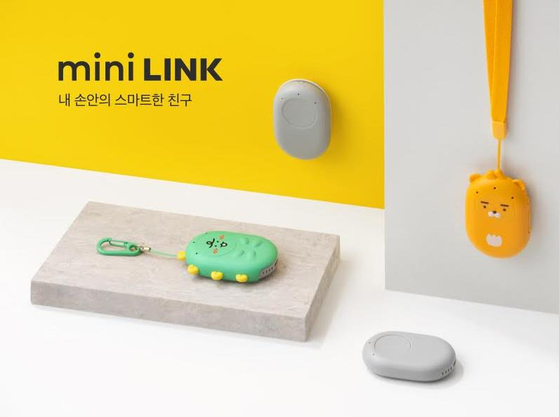 Kakao's Mini Link smart device uses the company's artificial intelligence assistant. Kakao said the usage of its smart speaker services increased when the coronavirus pandemic intensified. [YONHAP]
