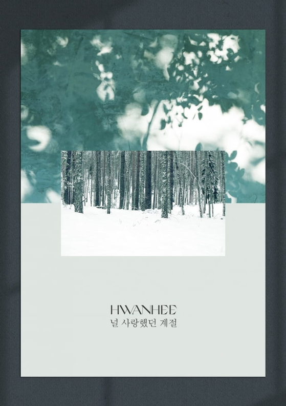 The teaser image Hwanhee released to signal his comeback. [BT ENTERTAINMENT]