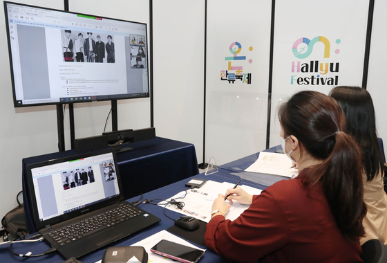 Local content companies sit down for one-on-one online export consultation sessions held throughout the day on Monday and Tuesday during the ″ON: Hallyu Festival,″ to connect small- and medium-sized content companies in Korea to buyers from all over the world. [KOCCA]