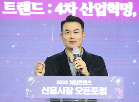 Song Min-seok, head of core sales at Unity. [KOCCA]