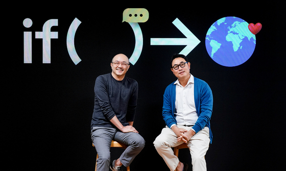 Kakao co-CEOs Cho Soo-yong, left, and Yeo Min-soo smile on stage after an online press conference Wednesday, [KAKAO]
