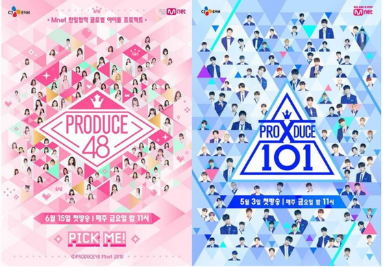 """Posters from Mnet's """"Produce"""" series. [MNET]"""