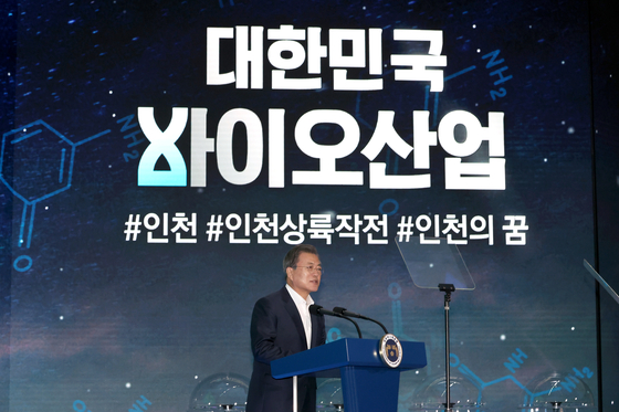 President Moon Jae-in holds a speech during a biopharmaceutical and health care event held at Yonsei University's campus in Songdo, Incheon, on Wednesday. [YONHAP]