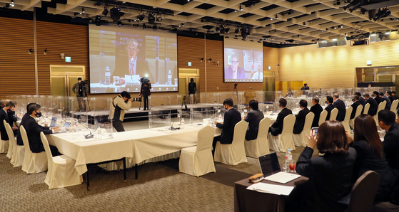 The 32nd USKBC-KUSBC Joint Plenary session was held at the FKI Conference Center in Yeouido, western Seoul. [YONHAP]