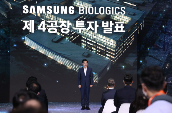Samsung Biologics CEO Kim Tae-han announces the company's investment plan in Songdo Wednesday. [YONHAP]