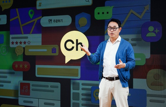 Kakao CEO Yeo Min-soo explains the company's vision at an online press conference Wednesday. [KAKAO]